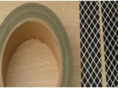 天津导电铝网